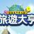 123YA's avatar