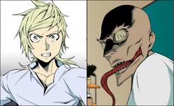Yu-Hwa vs Serial Killer