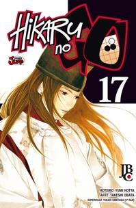 Hng vol17
