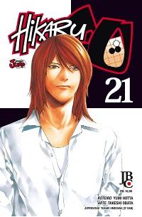 Hng vol21