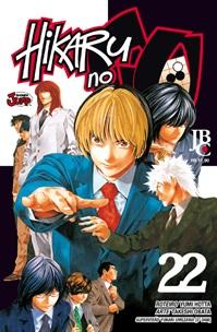 Hng vol22