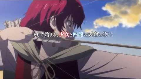 Akatsuki no Yona PV 1.