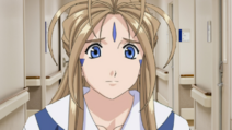 Belldandy Where Are We Going to Get the Money