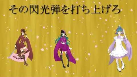 Poppin'Party Senbonzakura BGBPC R1