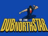 Dub of the North Star (Remix & Innagadadavida)