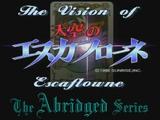 Vision of Escaflowne TAS (hbi2k)