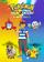 Pokémon Sun and Moon Abridged (DeWarioFreak & TheCodingGamer )