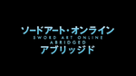 SAO Abridged Logo