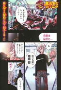 Magical-Girl-of-the-End-24-01-raw-read-online