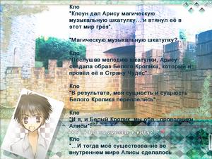 Alice-5