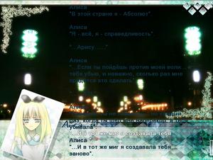Alice-8