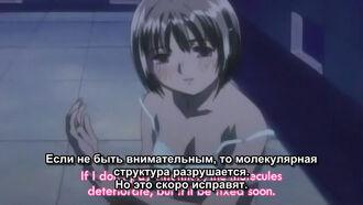 Chise-4