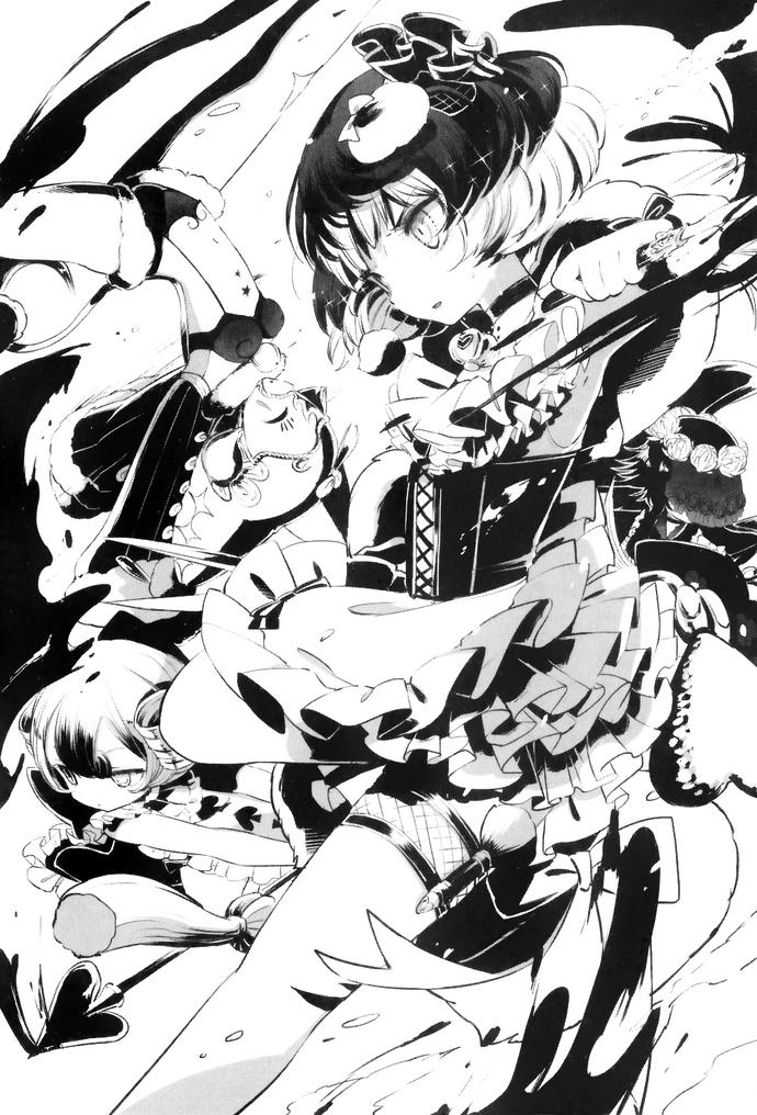 Volume 7-LN-170
