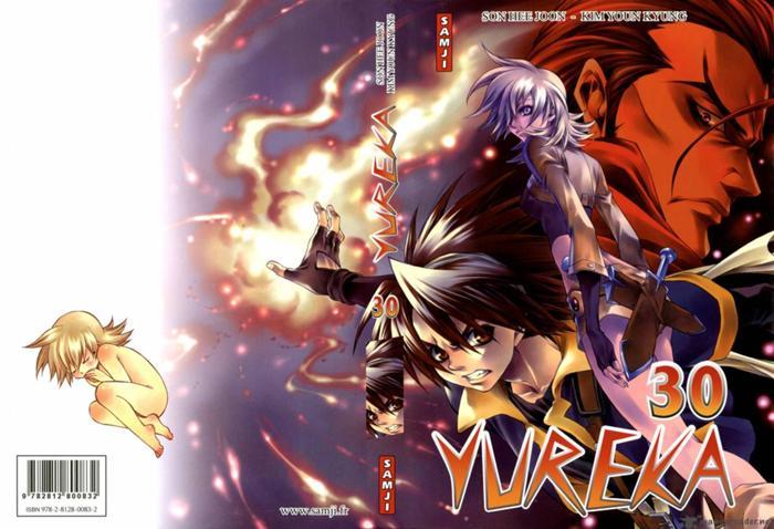 Yureka-1727957