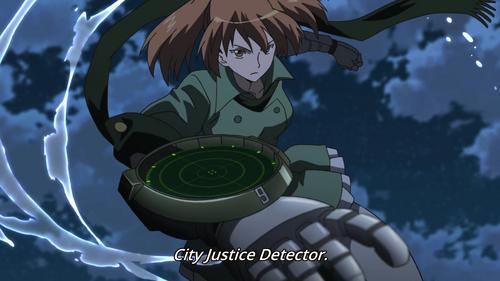 Seryu-detector