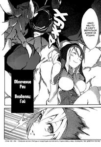 Akame ga KILL Zero v01 ch04 06 AT