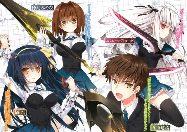 File:800px-Absolute Duo Volume 2 Colour 2.jpg