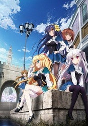 File:Absolute Duo Anime.png