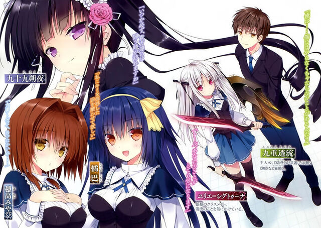 File:800px-Absolute Duo Volume 1 Colour 4.jpg