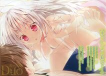 800px-Absolute Duo Volume 1 Colour 3
