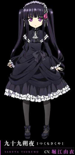 Sakuya Anime