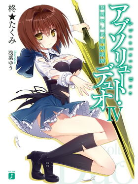 Absolute Duo Volume 4 Colour 1