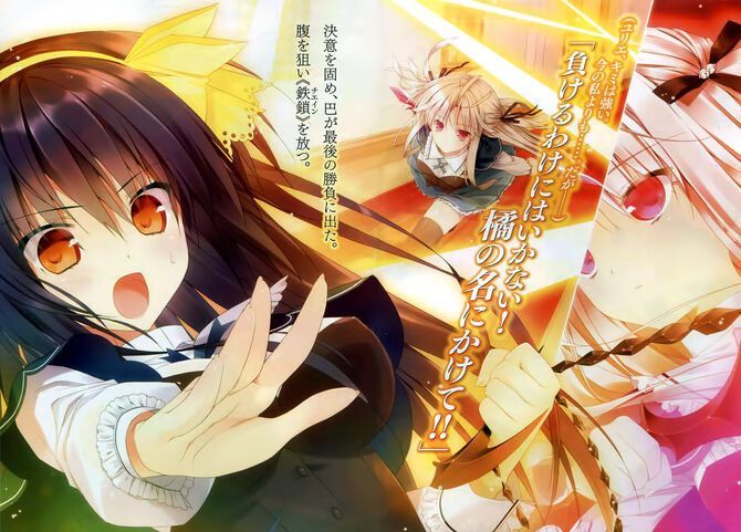 Absolut Duo