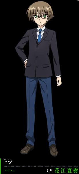 Tora Anime