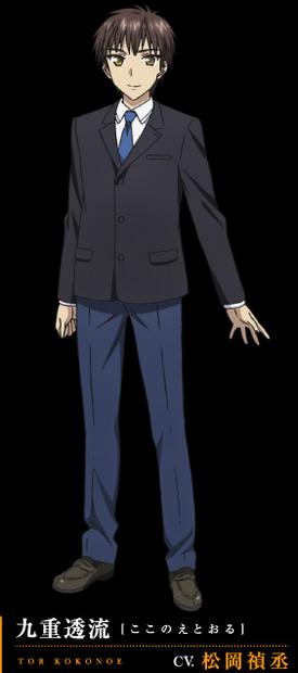 Tooru Anime (1)