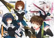 Absolute Duo Volume 2 Colour 2-0
