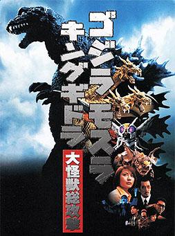 GMK Poster