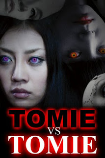 Tomie-vs-tomie-movie-poster-small