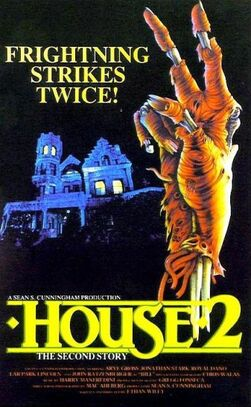 House II poster