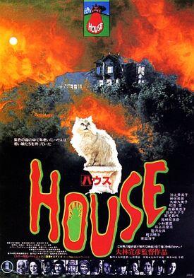 House obayashi