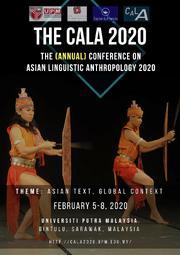 CALA 2020 IMAGE 1