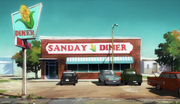 1 sanday diner