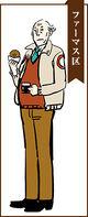 Uniform - Famasu Ward