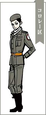 Uniform - Korore Ward