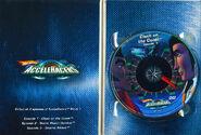 Alan Andrews Inside Cover DVD o