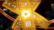 The Solar Realm in the Ultimate Race