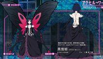Accel World Anime Character Designs Kuroyukihime 2