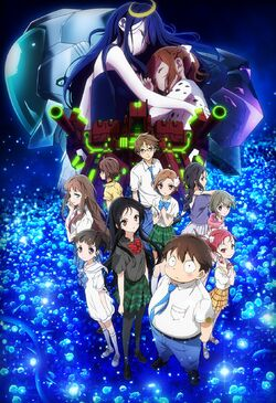 Accel-World-Infinite-Burst-promo-key