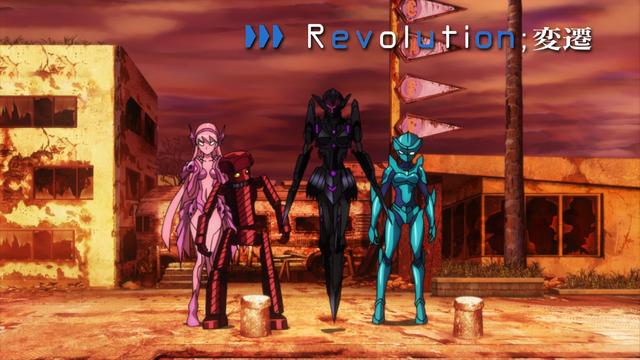 File:Revolution.png