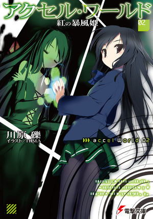 Accel World Volumen 02