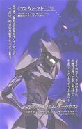 Accel World v11 006-8