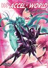 Couverture T7 Manga