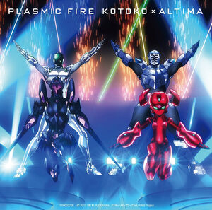 PLASMIC FIRE cover