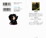 Accel World v01 000t