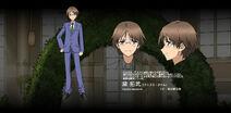 Accel World Anime Character Designs Takumu Mayuzumi