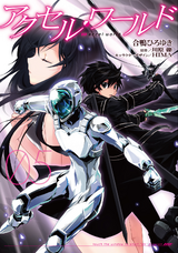 Accel World Manga - Volume 05 Cover